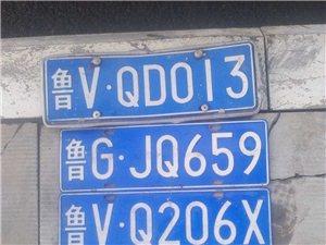 车牌寻失主  15854497595