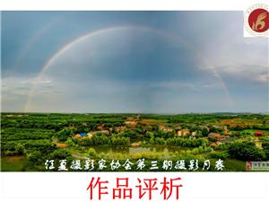 江夏热线摄影双月赛第三季获奖作品揭晓暨作品分析