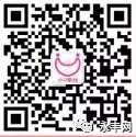 【帅男秀】编号0466:92年在上海发展的他,寻找生命的那个她