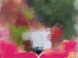 【美女秀】编号4913:91年文艺小姐姐,寻找生命中的那个他