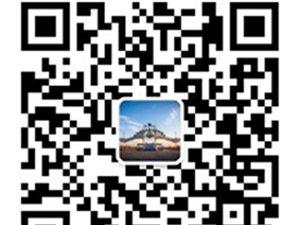 利津国际慢城水乐园7.28开业