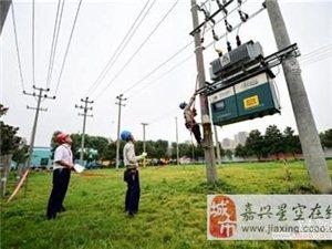 """嘉善县供电公司举行""""全能型""""供电所业务技能比武竞赛"""