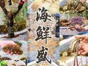 新宁爱吃小龙虾、生耗、花甲...海鲜的人注意了!因为...