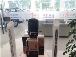 """自贡四达富顺店7月28日""""雀神""""争霸赛,液晶电视等您来拿!!"""