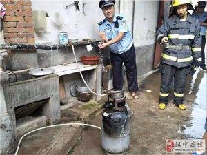 危险,威尼斯人网上娱乐平台市民做饭引燃煤气罐!