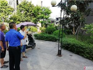 广安区城管执法局开展物业服务企业巡查工作