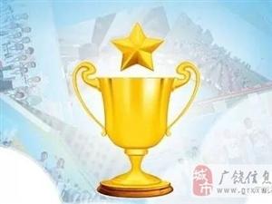 广饶县新增1家省级院士工作站