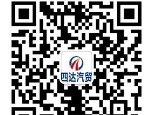 """7月28日自贡四达富顺店 """"雀神争霸赛"""" 大奖等着你拿!!"""