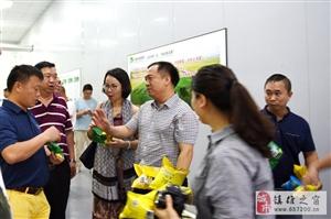 镇雄县一直这么被其他地方的企业扶贫着、传帮带目标是什么?・・・・・・