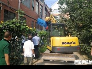 多部门联合执法;强制拆除14处违法建筑