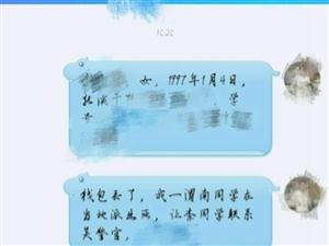 """旅客景区丢失钱包 热心民警""""完璧归赵"""""""