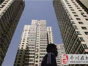 白银最新房价公布,平川都这么高了,对于这个价格我只想说……