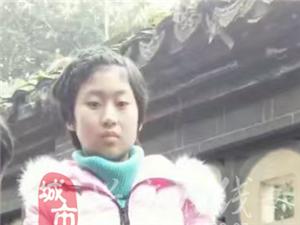 【已找回】14岁女生因偷钱被父亲打后,从兴文离家出走!