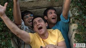 【细读经典】第一期:印度神片《三傻大闹宝莱坞》