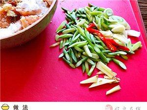 【红烧鸡块】 学会这道菜,秒变大厨,做法简单