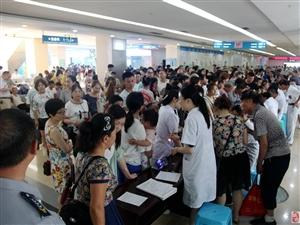 四川省中医药信息学会色素专业委员会大型义诊暨基层大讲堂活动在广安举行