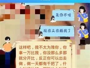 吓? 化州一渣男竟用裸照逼迫前女友卖淫为他赚钱