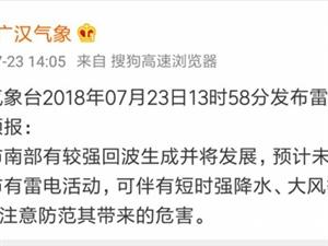成都商报――广汉一场雷暴后3名男子突发耳鸣,其中1人左耳几乎全聋