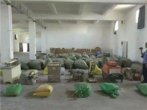 江西吉水警方查获6吨假药:含孕妇叶酸和老人用的风湿胶囊