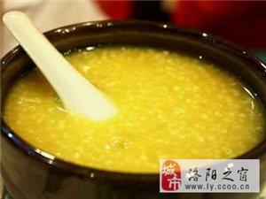 """【请牢记在心:一生受用的6种米饭的""""美容健康之最""""】"""