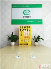 有这样一台共享纸巾机,免费给你提供优质纸巾