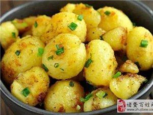 献给我最挚爱的土豆豆!土豆花式做法