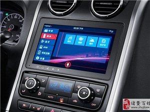 野马T70S超值天窗版将于8月13日上市