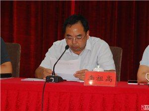 祝贺!于都县召开新的社会阶层人士联谊会成立暨第一次会员大会