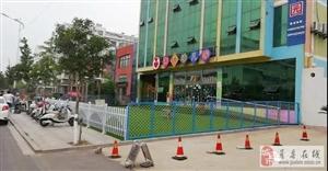 莒县城区这18家幼儿园违规搭建围栏将依法拆除!