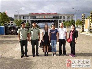 年轻越南新娘,被威尼斯人网上娱乐平台民警遣返出境