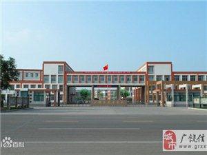 广饶县英才中学2018年招生简章
