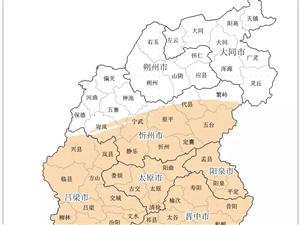 山西省气象台发布强对流蓝色预警,波及吕梁!