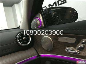 精致的豪车奔驰新E改原厂柏林之声音响几何大灯盲点辅助ACC巡航