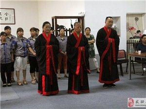 【周韵青铜】弘扬传统文化,传承工匠精神―王登飞收徒仪式隆重举行