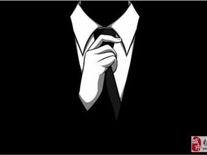 脉脉匿名版块被关停,浅谈网上匿名发表言论引发的法律风险有哪些