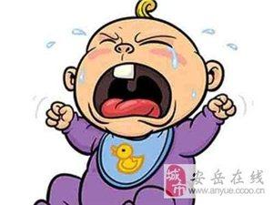 解决宝宝爱哭闹的几个方法