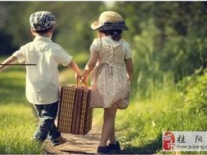 生孩子是任务,养孩子是义务,靠孩子是错误。