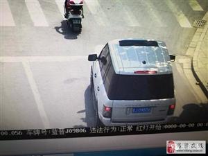 吕梁:这辆白色路虎车被警方通缉