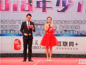 """雄关大舞台""""嘉峪关市2018年少儿舞蹈大赛""""特别节目圆满结束"""