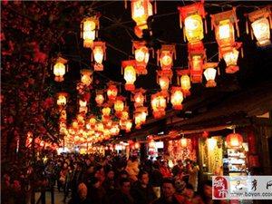2018年巴彦老北京华文化大庙会,8月3日在华泰购物广场开幕,送门票!