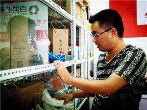 刘宗海:电商扶贫 走出不一样的精彩
