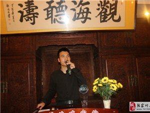 观海听涛第四届艺术博览会暨珠宝玉器全国巡展张家川站引起轰动