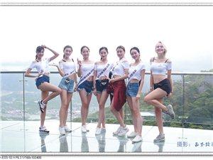 高颜值的小姐姐――2018第十七届精功(国际)模特大赛图