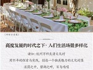 头条丨7月28日,上街南,邂逅一场饕餮盛宴