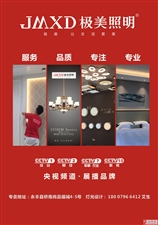 永丰县2018年县城规划区义务教育学校招生和转学实施意见