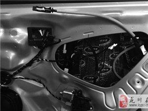 大众迈腾B8汽车音响改装 选择双周音响非常满意!