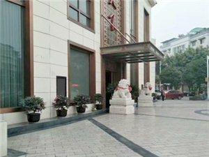 广汉部分室外盆景展示-和天下实拍-华亮园艺推荐就餐场所(图片)