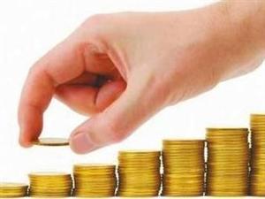 河南最低工资标准10月起提高一类行政区域月最低工资提至1900元