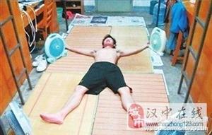 睡觉开风扇 易引起过敏