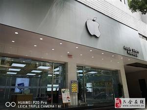 泰山路苹果体验店扫码购机立减现金,还有超值VIP礼品